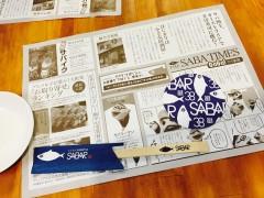 サバ愛しすぎ!サバ料理専門店「SABAR(サバー)」は料理以外も全部サバ!