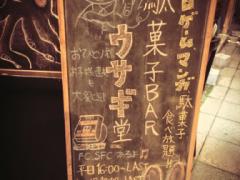 懐かしさをお酒のあてに。「駄菓子バー」で放課後気分を味わおう!