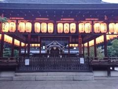 これであなたも玉の輿!?京都の隠れた神社とあぶり餅を楽しもう