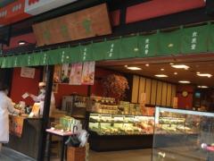 【春こそ京都!】京都で味わう!絶品「桜」スイーツ!