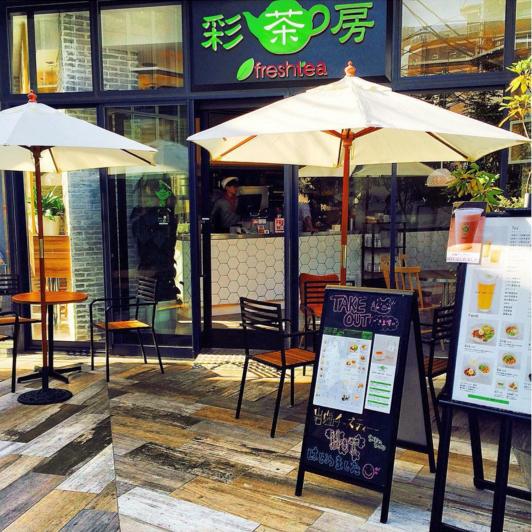 今まで食べたことのない味! 新感覚台湾茶カフェ「彩茶房」